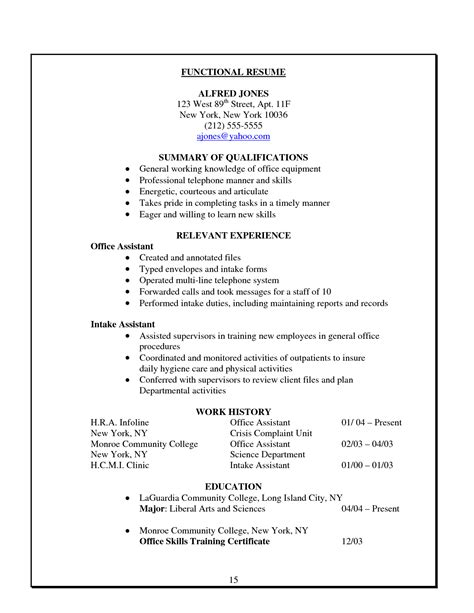 office clerical skills resume functional administrative clerk resume sle emphasizing summary of qualifications and work