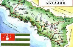 Можно ли пересечь россии и грузии с долгами
