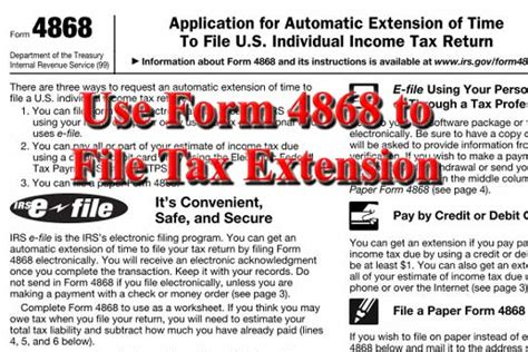 need more time for your taxes file an irs form 4868 for