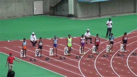 ジュニア オリンピック 選考 会