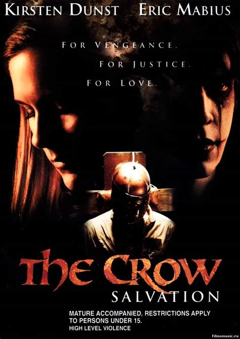 crow salvation    iwannawatch