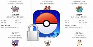 Pokemon Go Iv Berechnen : pokemon go iv ban ~ Themetempest.com Abrechnung