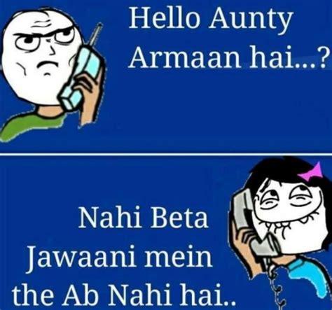 hindi jokes images funny jokes  hindi whatsapp dp