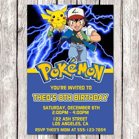 pokemon invitation invitation birthday diy printable