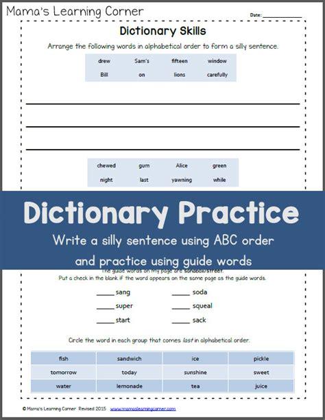 Dictionary Skills Practice Worksheet  Mamas Learning Corner