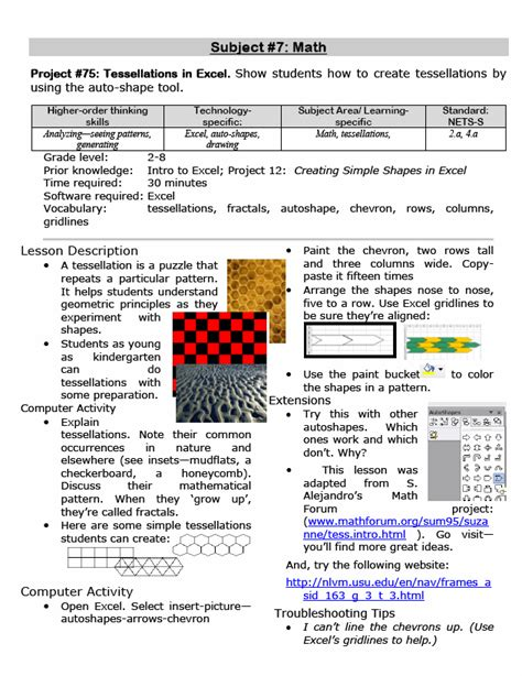 lesson plans math bundle structured learning