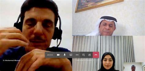 مناقشة رسالة ماجستير عن بُعد بكلية القانون في جامعة عجمان