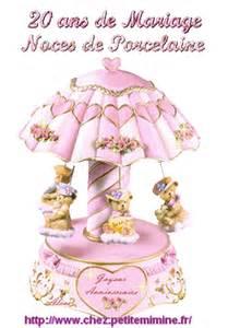 les noces de mariage les cartes virtuelles de chez petitemimine anniversaire de mariage noces de porcelaine 2