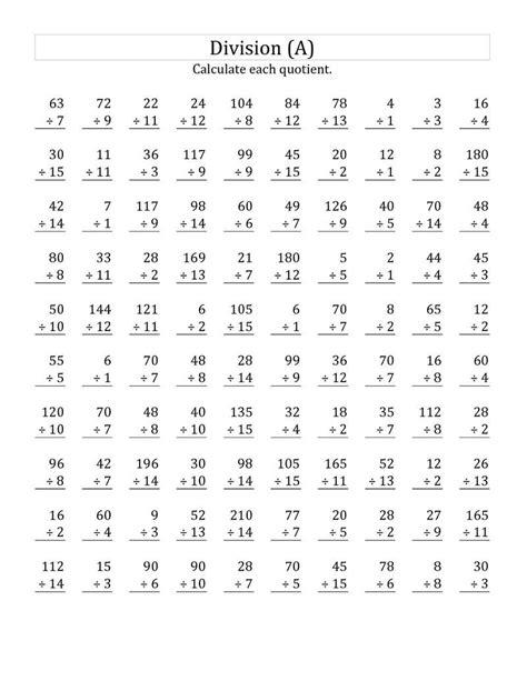 year  maths worksheets division  images math