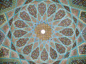 Blue Paisley Rug by Islamic Architecture Openthedorr
