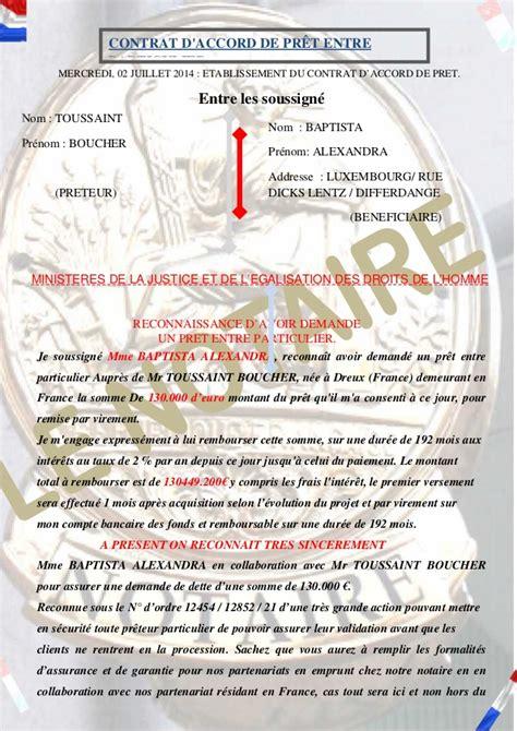 modele contrat de pret entre particulier gratuit voici le contrat a signer