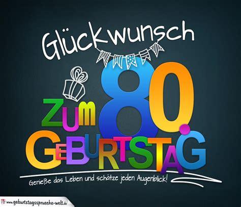 Karte Zum 80 Geburtstag
