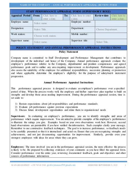 sle performance appraisal form