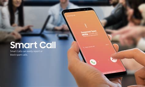 activate spam protection smart call