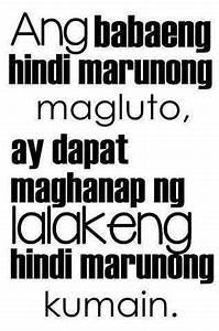 Boy Banat   Tag... Banat Bisaya Love Quotes