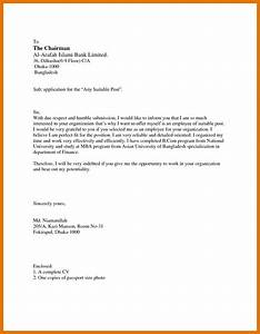 7 application letter for banking jobs texas tech rehab With sample of cover letter for banking job