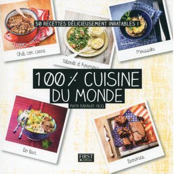 livre cuisine du monde 100 cuisine du monde broché barakat nuq livre