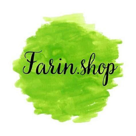 farinshop   shopping retail