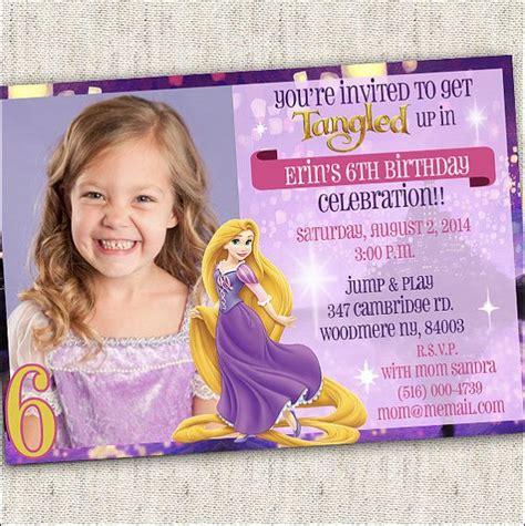 Rapunzel Tangled Invitation Custom Photo Printable