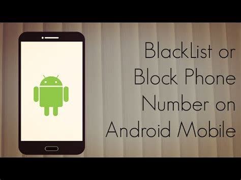 how to block a phone number android how to blacklist or block phone number on android mobile
