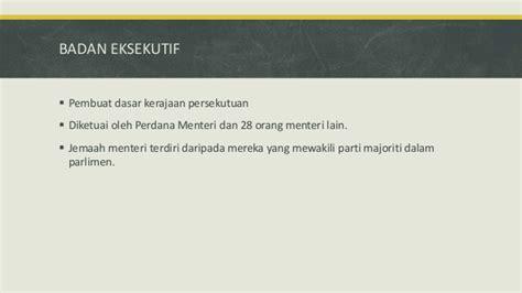 Komponen Utama Sistem Kerajaan Malaysia
