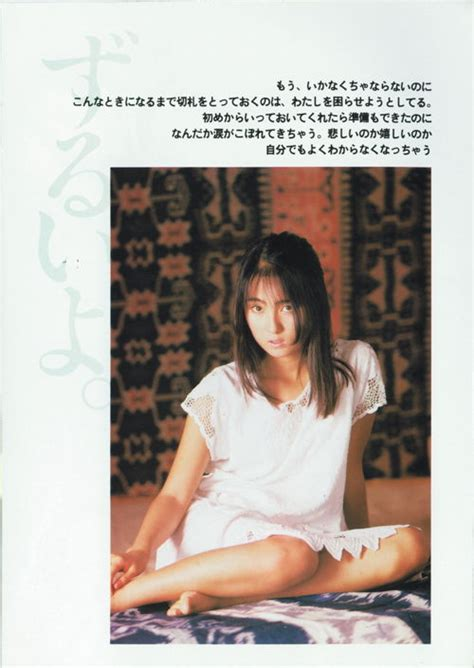 Blue Zero Jp Suwano Shiori Magazine Wpb Uruwashii Hot Nude