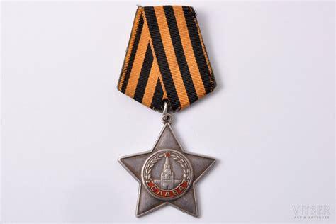 Ordenis, Slavas ordenis, Nr. 453438, 3. pakāpe, sudrabs, PSRS, 1945 g., 48 x 45.8 mm, 22.35 g