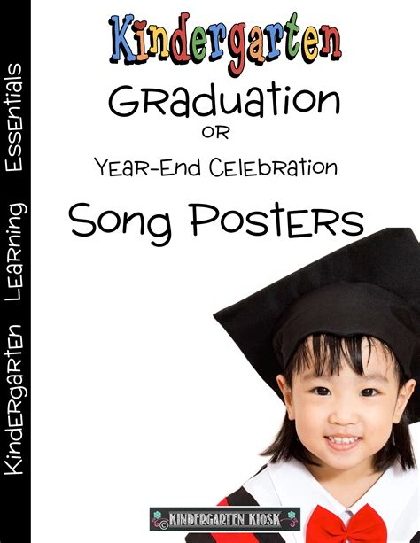 kindergarten graduation or end of the year program songs 160   Grad Song Posters