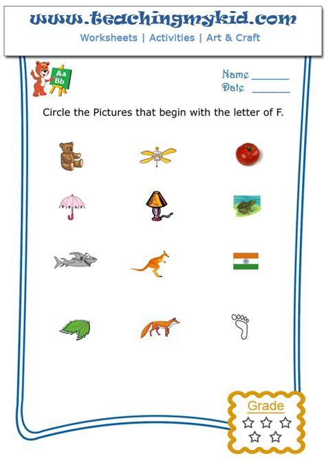 g k worksheets for preschoolers general knowledge