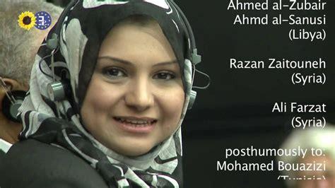 Sakharov Prize Winners Asmaa Mahfouz And Ahmed Al-zubair