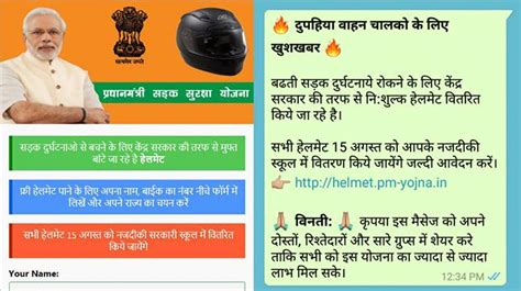 factcheck is government giving free helmets as forwarded on whatsapp education today news