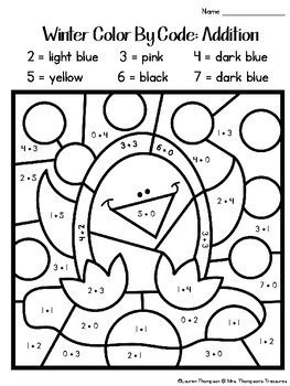 winter coloring pages color  code  grade   thompsons treasures