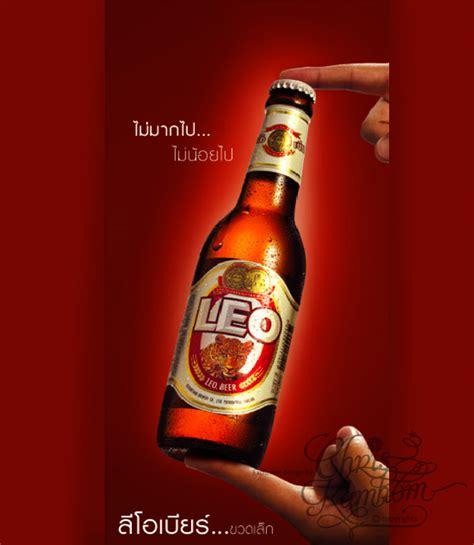 singha beer leo beer chriskamhoms   thai graphic