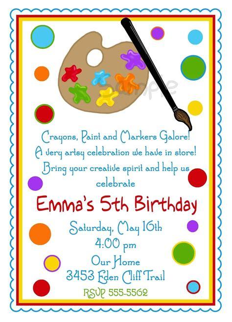 printable art party invitations    print