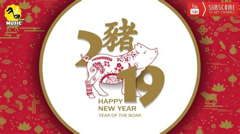 Chinese New Year Songs 歡樂新春 2019 🎶 Cny Music 2019
