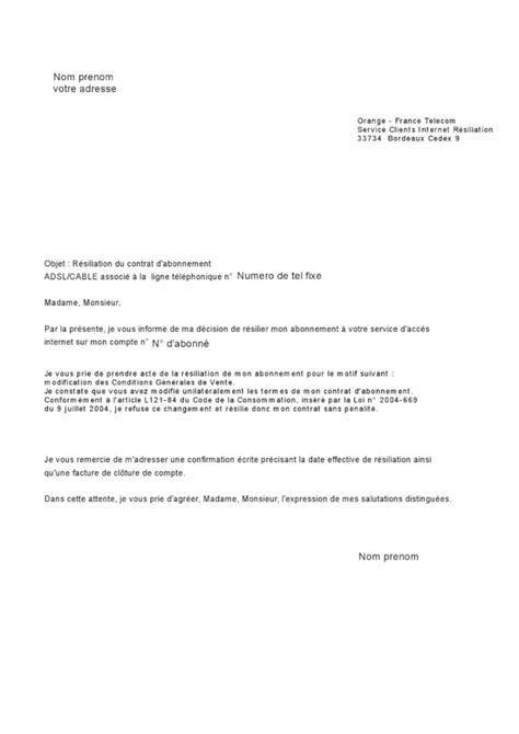 modele lettre retractation free modele lettre de resiliation free
