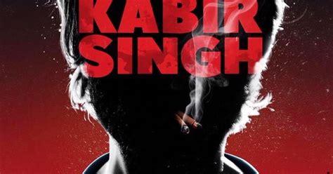kabir singh mp songs   naa songs naa songs