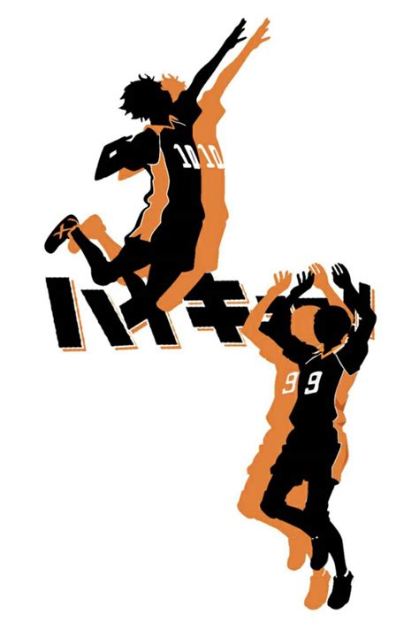 haikyuu silhouettes wallpaper  anablj    zedge