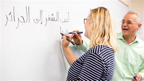arabic summer intensive language program middlebury institute