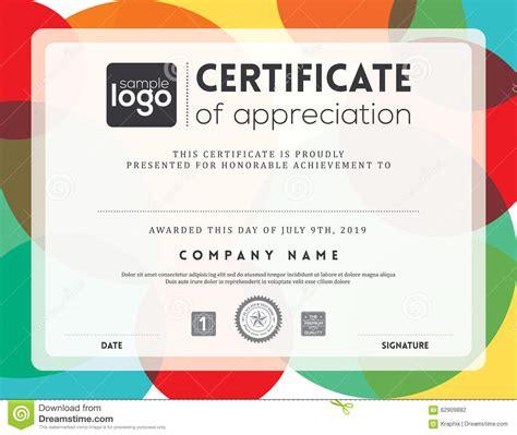 modern certificate frame design template stock vector