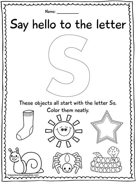 letter s transitional kindergarten kindergarten and