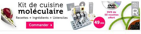 kit de cuisine moleculaire cuisine moléculaire kits de cuisine moléculaire