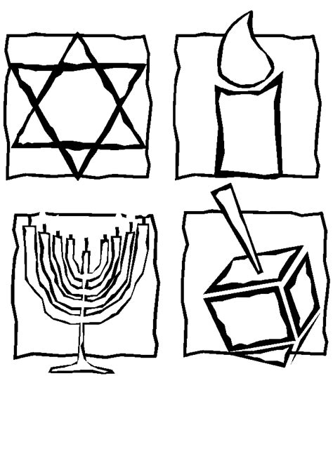 jewish  coloring pages coloring page book  kids