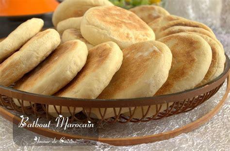 cuisine cr駮le batbout marocain quot بطبوط مغربي quot amour de cuisine