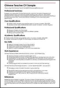 resume model for teaching cv sle myperfectcv