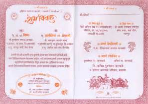wordings for wedding cards in mini bridal