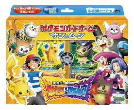 the best of xy sm2 and ash v team rocket product images revealed
