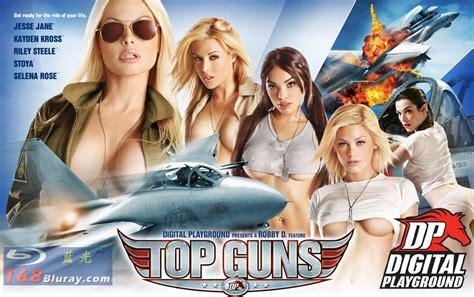 top guns digital playground  blu ray stuff  buy