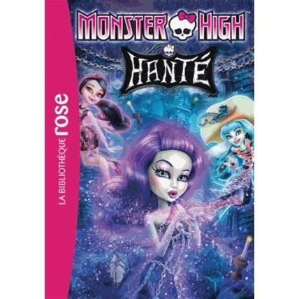 Monster High Tome 5  Achat  Vente Livre Elisabeth