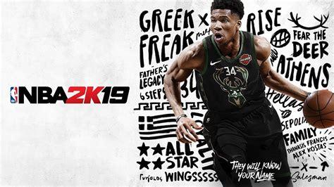 Giannis Antetokounmpo lands the cover of NBA 2K19 ...
